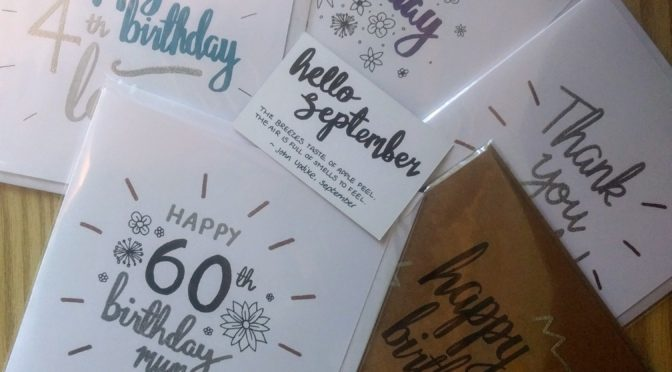 Beautiful Cards from Ayoma Cards